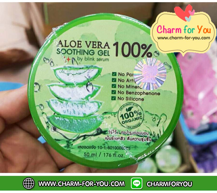 Aloe vera soothing gel เจลอโรเวล่า 100% - charm for you ขายส่งเครื่องสำอาง ขายส่งอาหารเสริม ขายส่งสินค้ากระแสความงาม ของแท้ ปลีก-ส่ง