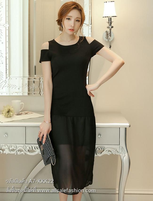 ชุดเดรสยาวสีดำ เว้าไหล่ แขนสั้น เข้ารูป ลุคชิลๆ สวยน่ารักๆ ใส่เป็นเดรสลำลองวันหยุดสบายๆ