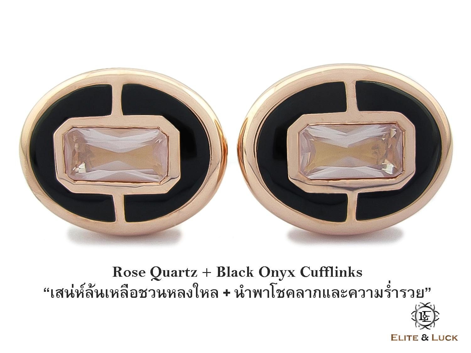 Rose Quartz + Black Onyx Sterling Silver Cufflinks สี Rose Gold รุ่น Prestige