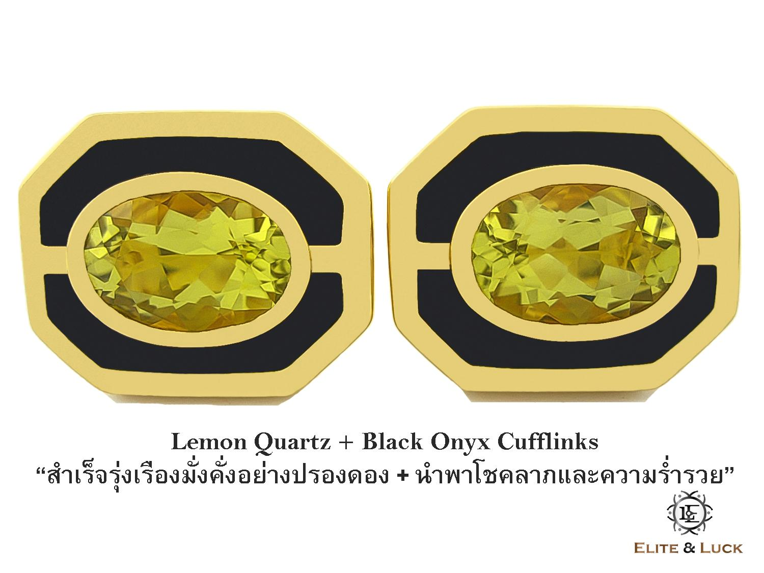 Lemon Quartz + Black Onyx Sterling Silver Cufflinks สี 18K Yellow Gold รุ่น Charming