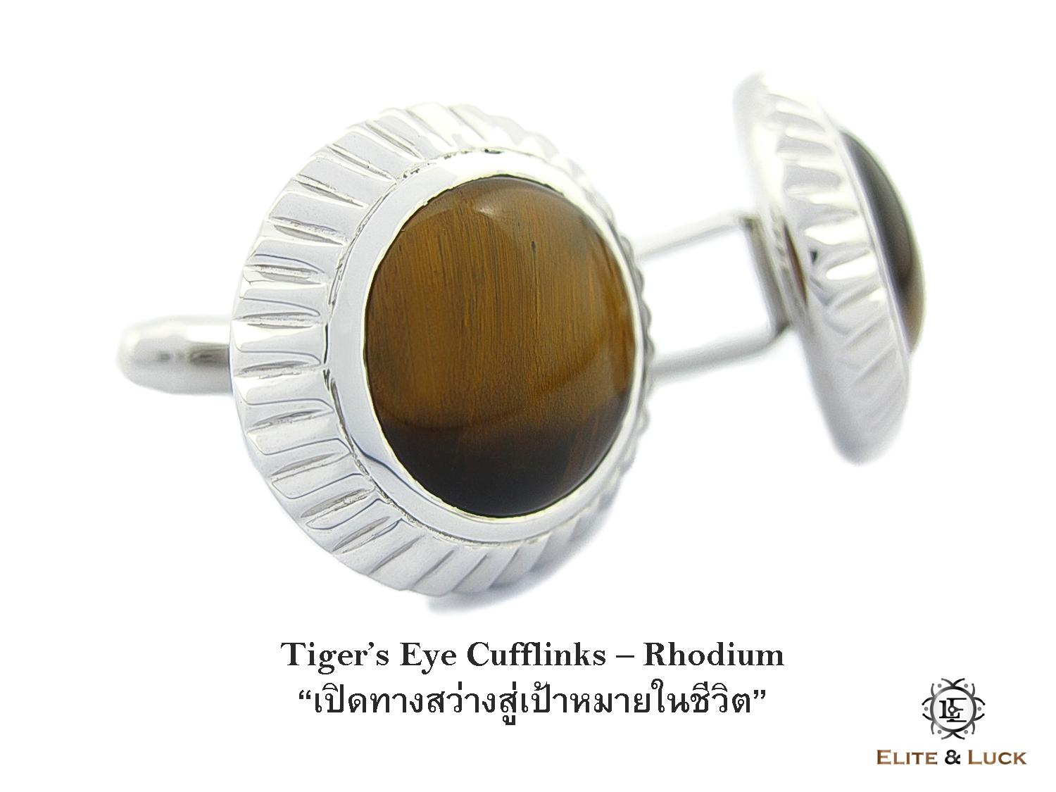 Tiger's Eye Sterling Silver Cufflinks สี Rhodium รุ่น Elegant