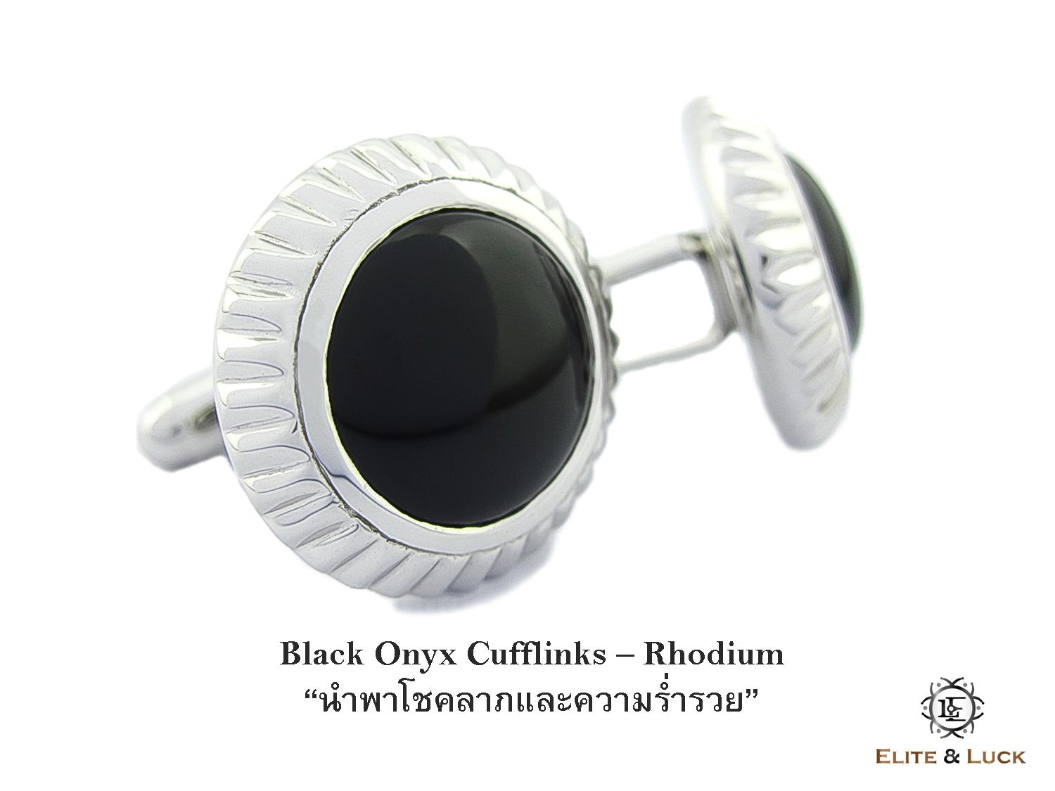 Black Onyx Sterling Silver Cufflinks สี Rhodium รุ่น Elegant