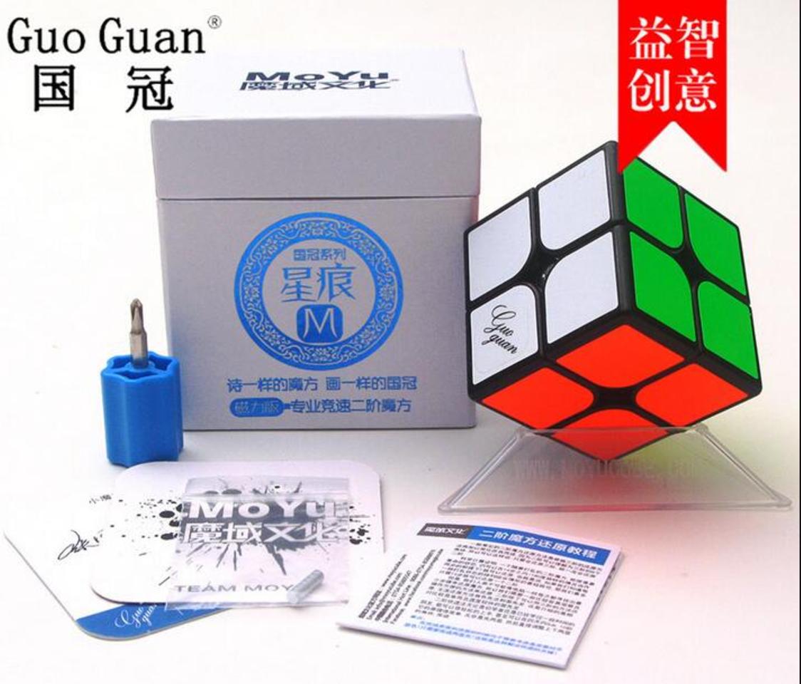 GuoGuan XingHen M 2x2 Black