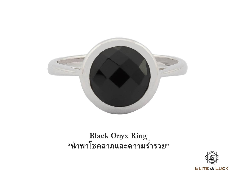 แหวน Black Onyx Sterling Silver สี Rhodium รุ่น Dashing