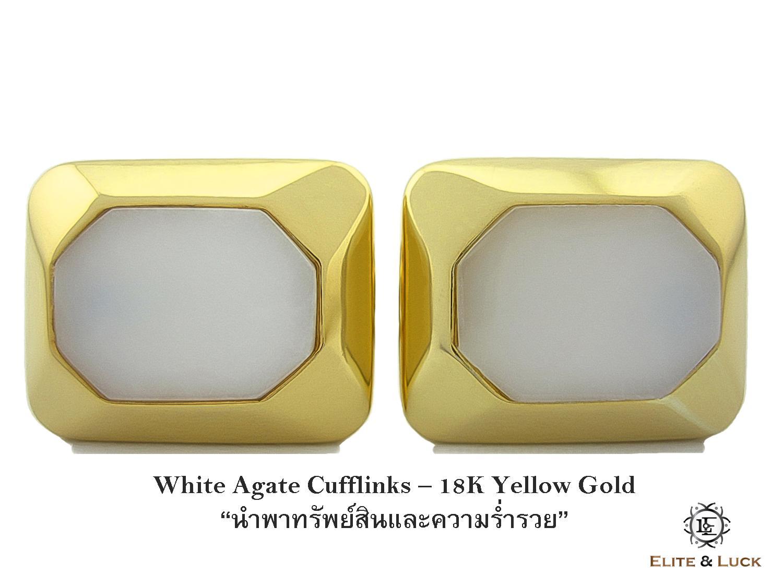 White Agate Sterling Silver Cufflinks สี 18K Yellow Gold รุ่น Modern