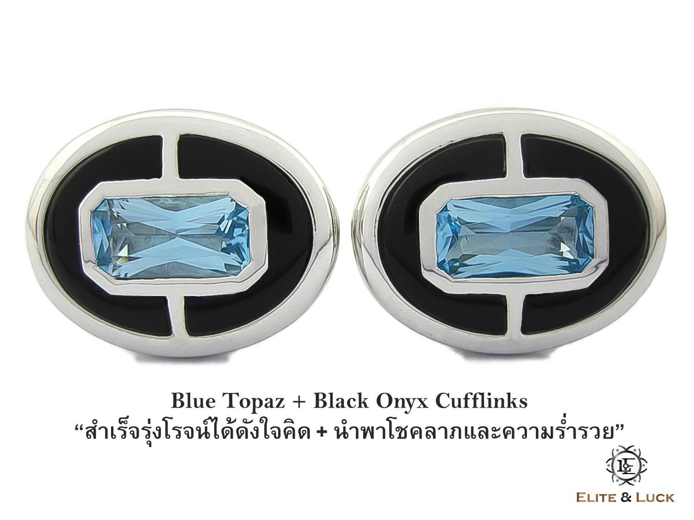 Blue Topaz + Black Onyx Sterling Silver Cufflinks สี Rhodium รุ่น Prestige