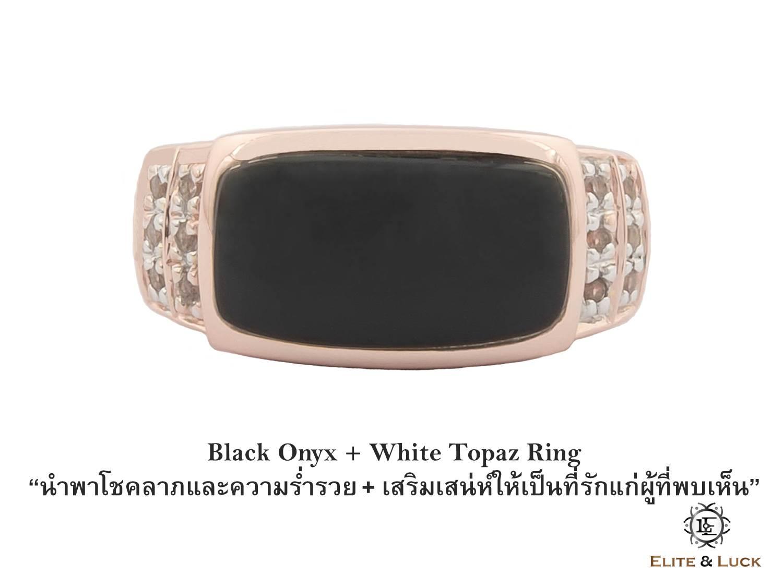 แหวน Black Onyx + White Topaz Sterling Silver สี Rose Gold รุ่น Noble