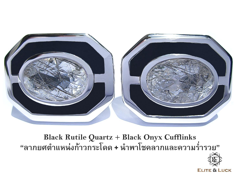 Black Rutile Quartz + Black Onyx Sterling Silver Cufflinks สี Rhodium รุ่น Charming