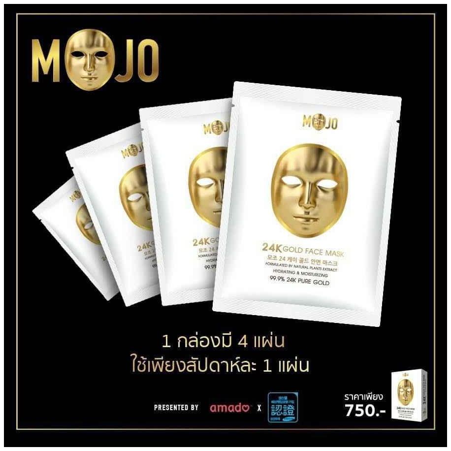 Mojo facial gold mask มาส์กหน้ากากทองคำ ราคา กล่องละ 580 บาท/ ราคา 3 กล่อง กล่องละ 530 บาท/6 กล่อง กล่องละ 520 บาท ขายเครื่องสำอาง อาหารเสริม ครีม ราคาถูก ของแท้100% ปลีก-ส่ง