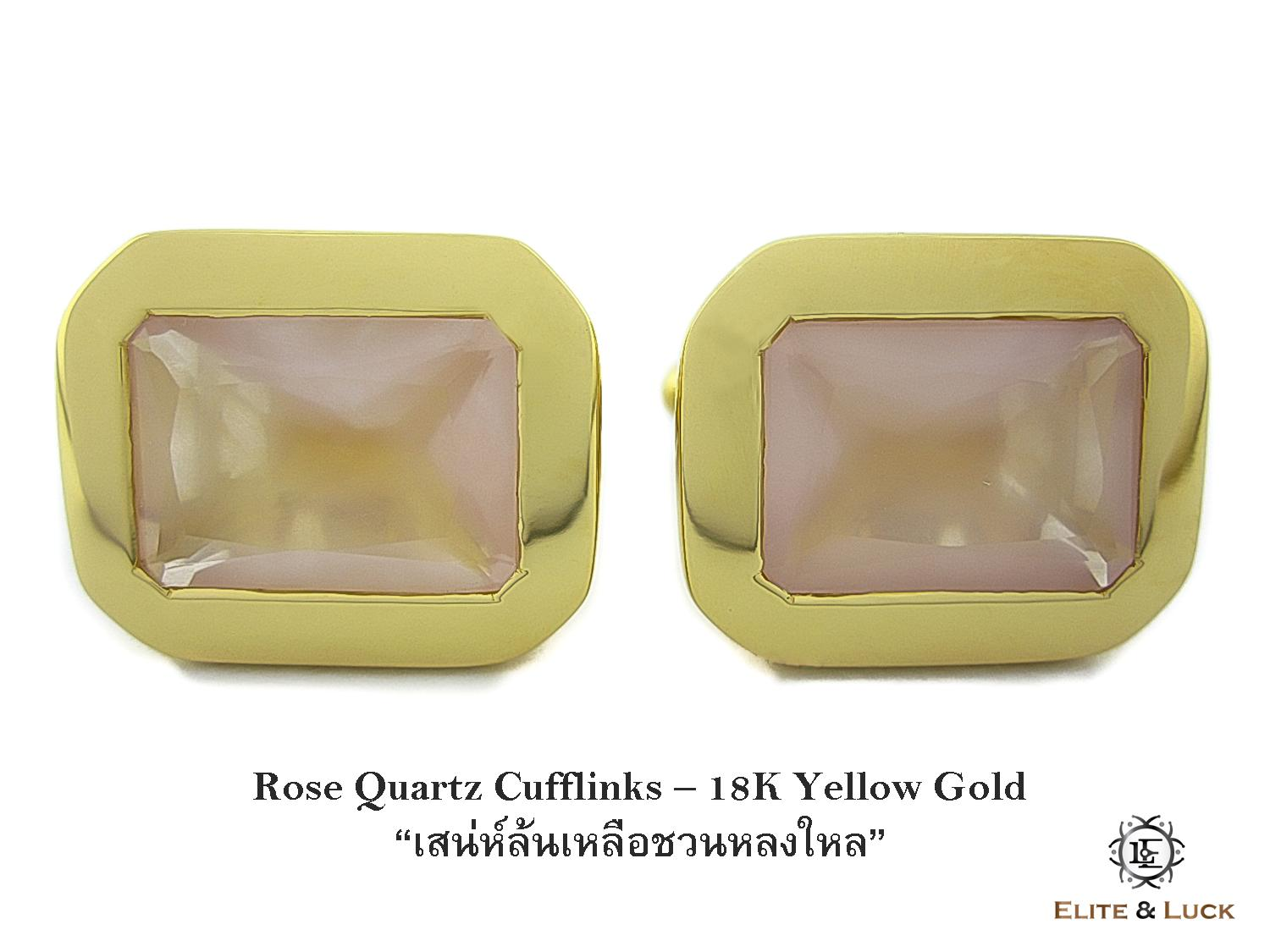 Rose Quartz Sterling Silver Cufflinks สี 18K Yellow Gold รุ่น Classic