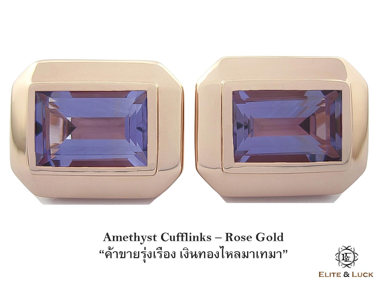 Amethyst Sterling Silver Cufflinks สี Rose Gold รุ่น Elite