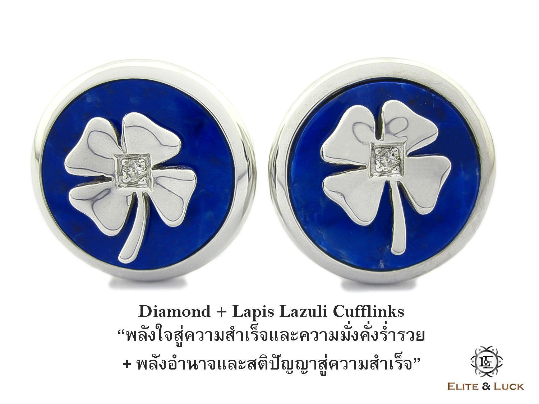 Diamond + Lapis Lazuli Sterling Silver Cufflinks สี Rhodium รุ่น Lucky