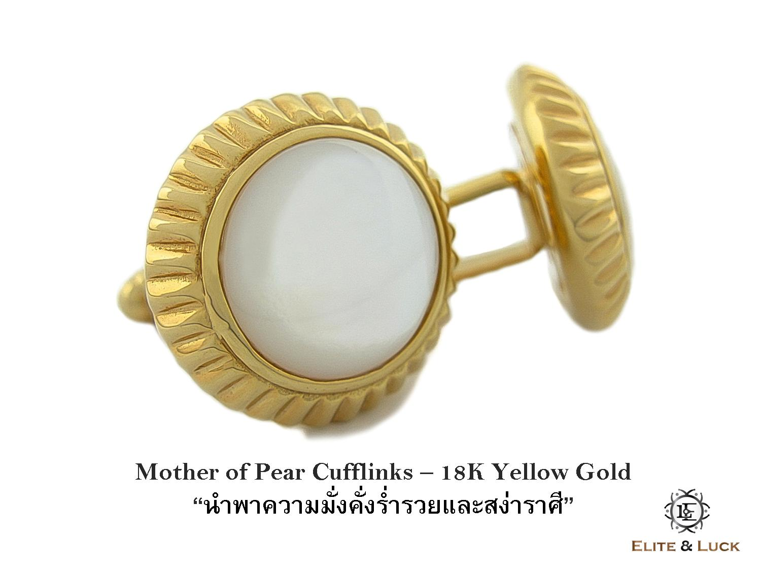 Mother of Pearl Sterling Sterling Silver Cufflinks สี 18K Yellow Gold รุ่น Elegant