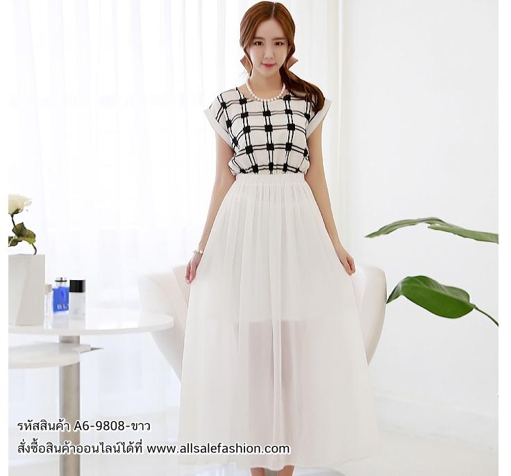 ชุดเดรสยาวสีขาว พิมพ์ลายตาราง กระโปรงยาว สวยเก๋ น่ารักๆ สไตล์เกาหลี