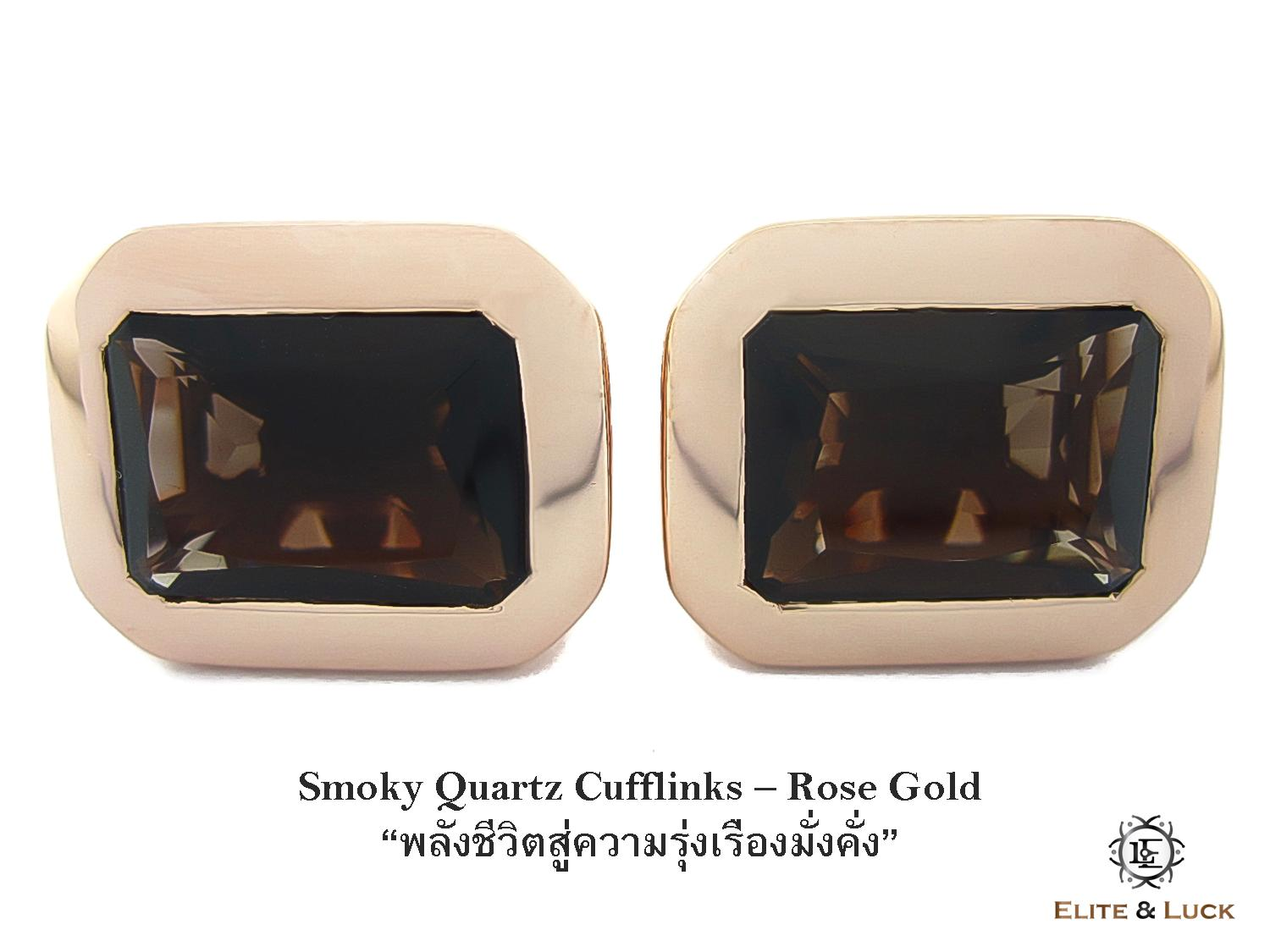 Smoky Quartz Sterling Silver Cufflinks สี Rose Gold รุ่น Classic