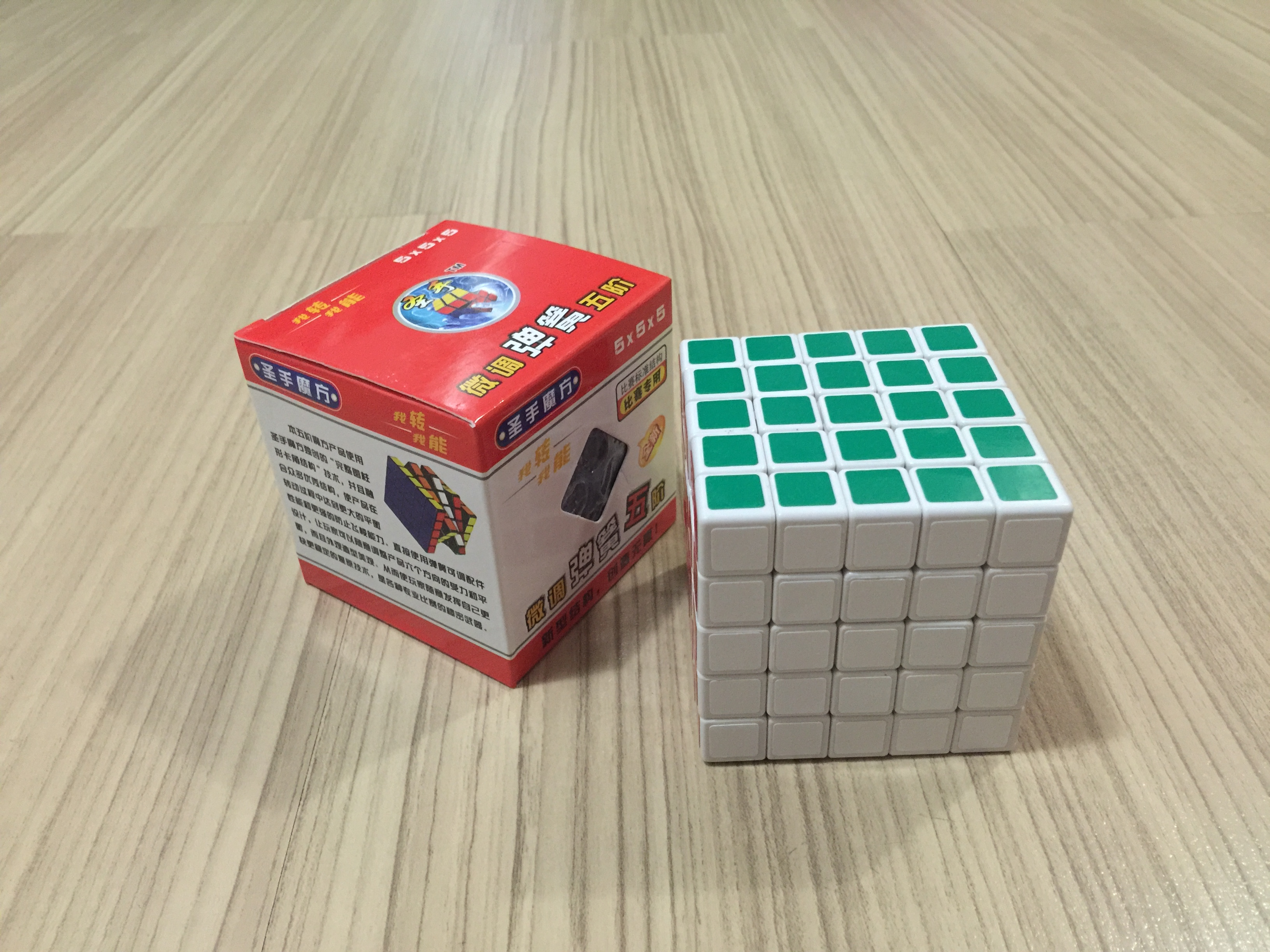 ShengShou 5x5x5 White Improved Edition