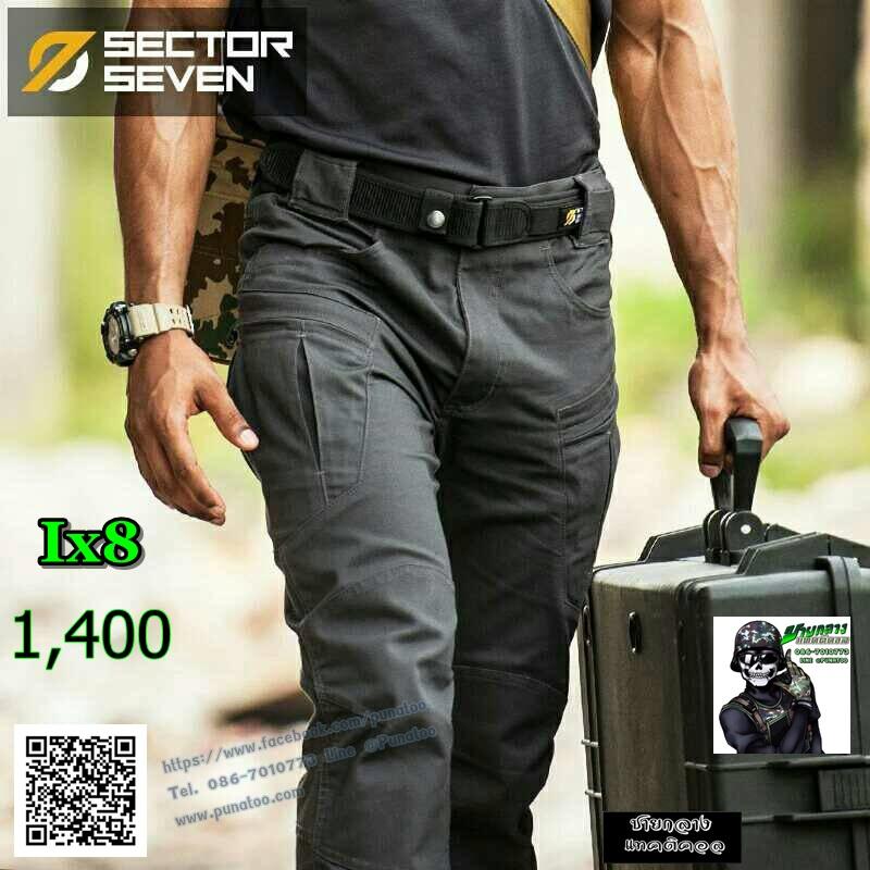 SECTOR SEVEN Ix8