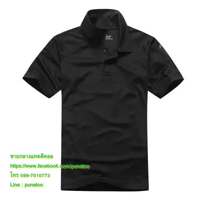 เสื้อ coolmax โปโล แทคติคอล
