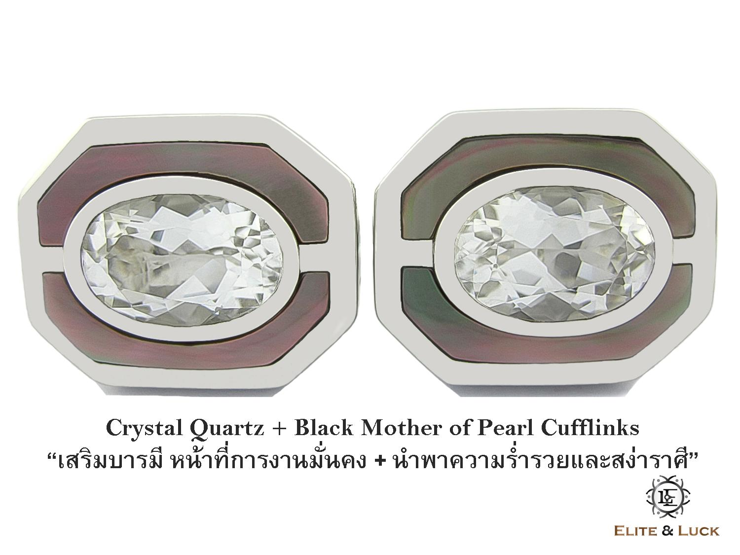 Crystal Quartz + Black Mother of Pearl Sterling Silver Cufflinks สี Rhodium รุ่น Charming