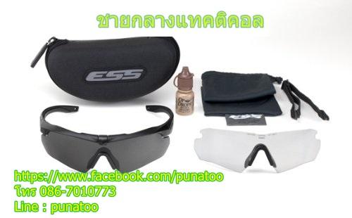 Crossbow® Unit Issue Eyeshield APEL