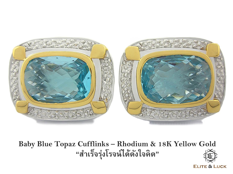 Baby Blue Topaz Sterling Silver Cufflinks สี Rhodium รุ่น Luxury