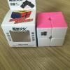MoYu LingPo 2x2x2 50mm Pink-Stickerless