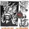 [Horimouja #2] หนังสือลายสักสไตล์ญี่ปุ่น หนังสือสักลาย รูปลายสักสวยๆ รูปรอยสักสวยๆ สักลายสวยๆ ภาพสักสวยๆ แบบลายสักเท่ๆ แบบรอยสักเท่ๆ ลายสักกราฟฟิก Japanese-style TATTOO Manuscripts Flash Art Design Outline Sketch Book(A4 SIZE)