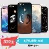 (พรีออเดอร์) เคส Huawei/Y7 Pro 2018-เคสนิ่มลายการ์ตูน พร้อมห่วงคล้องนิ้ว