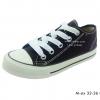 [พร้อมส่ง] รองเท้าผ้าใบเด็กแฟชั่น รุ่น M-six สีตาล