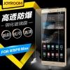 (พรีออเดอร์) ฟิล์มนิรภัย Huawei/P8 Max-Joyroom