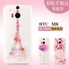 (พรีออเดอร์) เคส HTC/One M8-เคสลายการ์ตูน