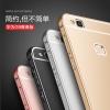 (พรีออเดอร์) เคส Huawei/P9 lite-Liszet