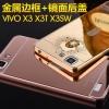 (พรีออเดอร์) เคส Vivo/X3S-เคสอลูเคลือบเงา