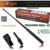 """Expandable Baton 21"""" Standard"""