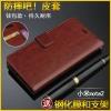 (พรีออเดอร์) เคส Xiaomi/Mi Note2-Flip case หนังสีเรียบ