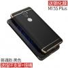 (พรีออเดอร์) เคส Xiaomi/Mi5s Plus-พลาสติกเคสขอบทอง