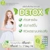 ส่งฟรี 7day 7d detox เซเว่นเดย์ เซเว่นดี สูตรดีท็อกซ์ (15 แคปซูล) สูตรสำหรับดีท็อกซ์: สูตรพิเศษเฉพาะเพื่อการ ดีท็อกซ์ล้างพิษที่ได้ผลอย่างดีเยี่ยมและเพิ่ม ประสิทธิภาพการขับถ่ายได้ดี ให้เป็นแบบธรรมชาติ