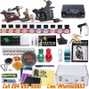 [SET E1] ชุดเครื่องสักโรตารี่/คอยล์ Panther Rotary + DragonHawk Coil เครื่องสักมอเตอร์งานลงเส้น/ลงเงา เครื่องสักลายครบชุด พร้อมอุปกรณ์สัก หมึกสัก สีสัก เข็มสัก (Rotary/Coil Professional's Choice Tattoo Machine Duo Set)