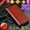 (พรีออเดอร์) เคส Vivo/XPlay 3S-Flip case หนังสีเรียบ