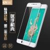 (พรีออเดอร์) ฟิล์มนิรภัย Meizu/M3 Note-CJY
