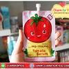เซรั่มมะเขือเทศแท้เข้มข้น ฮายัง Tomato Serum Ha-Young ราคา 6 ซอง ซองละ 30 บาท/30 ซอง ซองละ 25 บาท/ 100 ซอง ซองละ 23 บาท ขายเครื่องสำอาง อาหารเสริม ครีม ราคาถูก ของแท้100% ปลีก-ส่ง