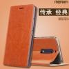 (พรีออเดอร์) เคส Nokia/Nokia 5-Mofi