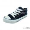 [พร้อมส่ง] รองเท้าผ้าใบเด็กแฟชั่น รุ่น M-six สีดำ
