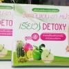 เรียวไวท์ Detox-Slim สูตร 4 ราคาส่ง 3 กล่องกล่องละ 80 บาท/ 24 กล่อง กล่องละ 70 บาท อาหารเสริมราคา ปลีก-ส่ง ของแท้ 100%