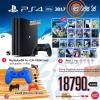 """โปรโมชั่น PS4Pro Asia 2017 """"Best Seller Set"""" PS4Pro + 1 เกมขายดี + ของแถม + ส่งฟรี ราคา 17790.-(19-06-2017)"""