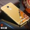 (พรีออเดอร์) เคส Xiaomi/Redmi Note3-เคสโลหะเคลือบเงา