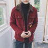 เสื้อแจ็คเก็ต กันหนาว
