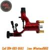 [DRAGONFLY V3] เครื่องสักโรตารี่ดราก้อนฟลาย+ช่องเสียบหัวแจ็คสายRCA เครื่องสักมอเตอร์ เครื่องสักลายแทททู (Red Dragonfly Motor Tattoo Machine 3rd Generation with RCA Interface)