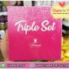 ใหม่ ครีมหน้าขาว หน้าเงา หน้าเด็ก by Princess White Skin Care ราคาส่ง 3 กล่อง กล่องละ 360 บาท/6 กล่อง กล่องละ 350 บาท/12 กล่อง กล่องละ 340 บาท ขายเครื่องสำอาง อาหารเสริม ครีม ราคาถูก ของแท้100% ปลีก-ส่ง