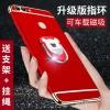 (พรีออเดอร์) เคส Huawei/Y7 Pro 2018-เคสพลาสติกแบบประกบ พร้อม bracket